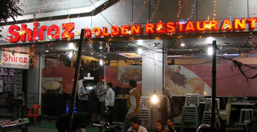 Shiraz Golden Restaurant kolkata